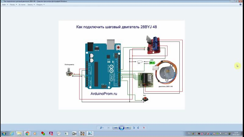 Как подключить шаговый двигатель 28BYJ 48 FLprog