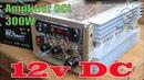 Ngapain Beli Inverter mahal.?? Jika Cara ini lebih Murah dan Efisien. Amplifier OCL 300w 12v DC.