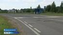 «Дорожный патруль» «Вестей» проверил состояние трассы Ярославль-Красный Профинтерн