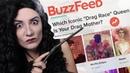 Беллатриса Лейстрейндж проходит тесты BUZZFEED русская озвучка Brizzy Voices