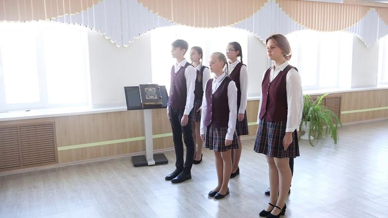 Открытие отборочного этапа конкурса Герои Отечества МОБУ СОШ № 10 АГО