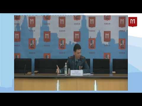Прямая трансляция пользователя Информационный Центр Правительства Москвы