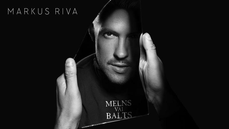 Markus Riva - Melns Vai Balts (audio)