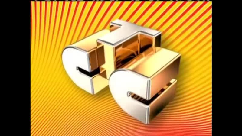 Логотип (СТС, 2006-2007) со звуком новогодняя заставка (НТВ, 2009-2010) Утро-день