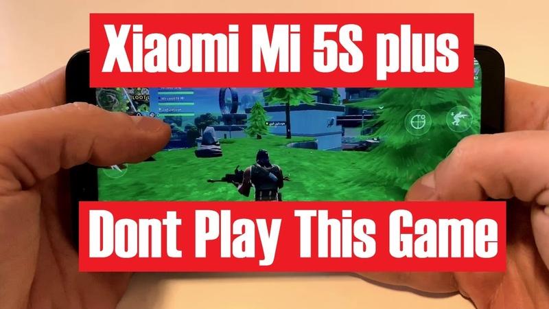 Fortnite на Xiaomi mi 5s plus - не играйте в эту игру на этом телефоне