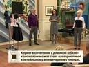Ирина Дмитриева в передаче С Новым Домом