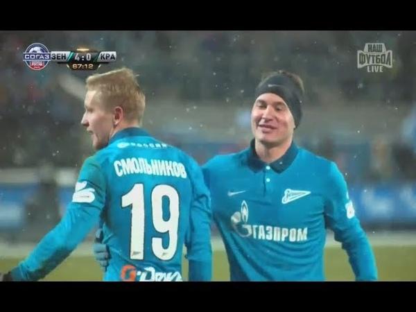 Зенит 4-0 Краснодар / 06.12.2014 / Премьер-Лига