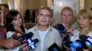 Фракція Батьківщина завжди стоятиме на захисті інтересів людей Юлія Тимошенко