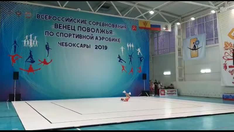 Elisaveta Чебоксары