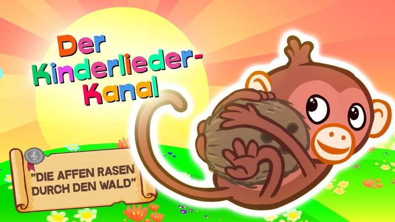 Die Affen rasen durch den Wald - Kinderlied zum Mitsingen (die besten Kinderlieder) Kokosnuss Lied