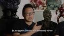 Стив Ванг о 3D печати в индустрии спецэффектов и пластического грима