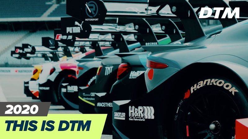 THIS IS DTM