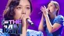 BiBi Peek A Boo Red Velvet Cover THE FAN Ep 4