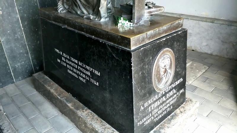 Могила А.С.Грибоедова. Дворец королевы Дарежан. Сухой мост. Тбилиси Грузия 17.08.2018 step 116 (1)
