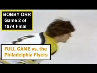 Bobby Orr 1974 Stanley Cup Final Game 2 1973-74 season Boston Bruins Philadelphia Flyers