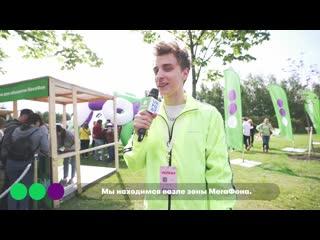 Дневник фестиваля VK Fest 5