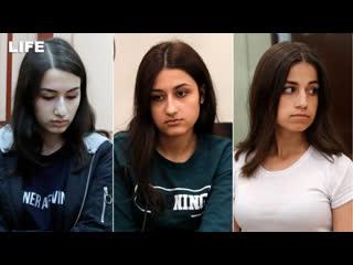 Новые подробности в деле сестёр Хачатурян