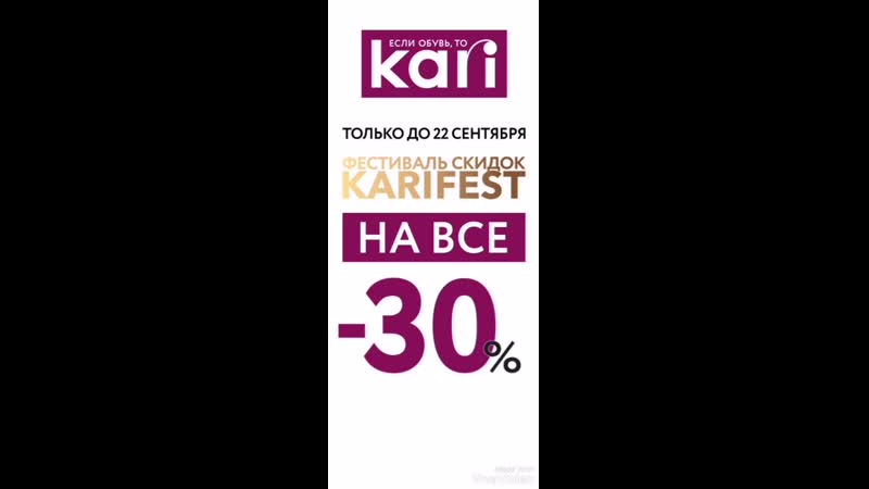 Karifest-2019-09-17-13-31-05