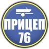 Pricep76.RU