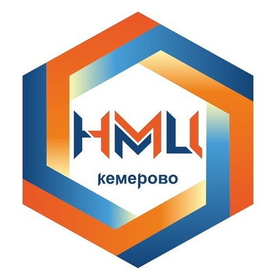 НМЦ Кемерово