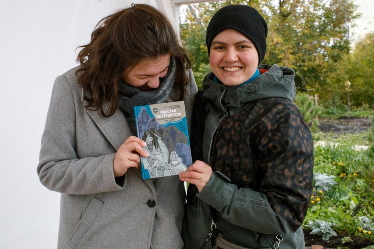 Афиша Екатеринбург Презентация книги Щастьематеринства в ЕКБ