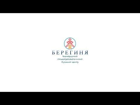Надежда Токарева - (07-08).09.2019.Д-2_Большой Семинар.Новосибирск.Прямой Эфир.