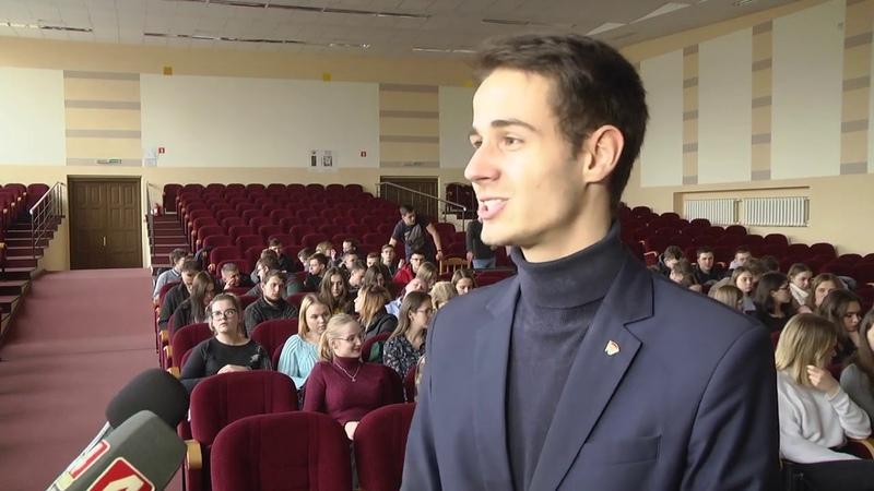 2019-11-13 г. Брест. БРСМ квест «Я - голосую». Новости на Буг-ТВ. бугтв
