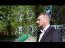 Дмитрий Тарасов о боровичском доме интернате