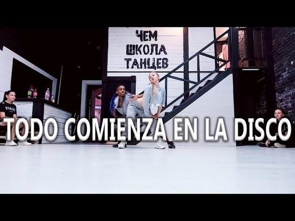 REGGAETON INTENSIVE Anna Volkova Daniel Torriente Wisin feat Yandel Daddy Yankee