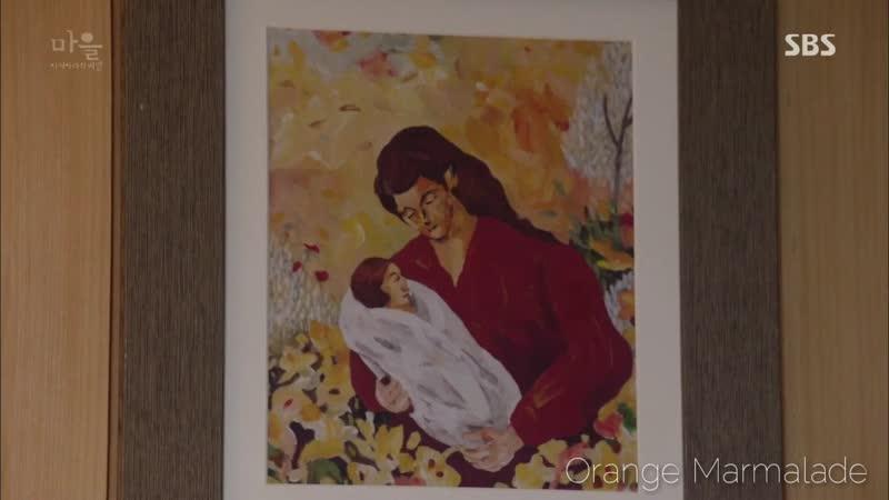 Отрывок из дорамы «Деревня Секрет Ачиары» (Она пытается убить своего ребёнка) 07 серия. Озвучка STEPonee