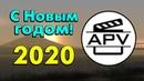 🎅 Новогодний ролик от Alexander PolyAK