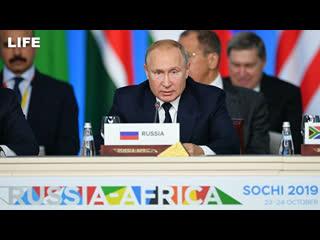 Путин о результатах переговоров с лидерами стран Африки