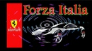 Dance Forza Italian Luxary
