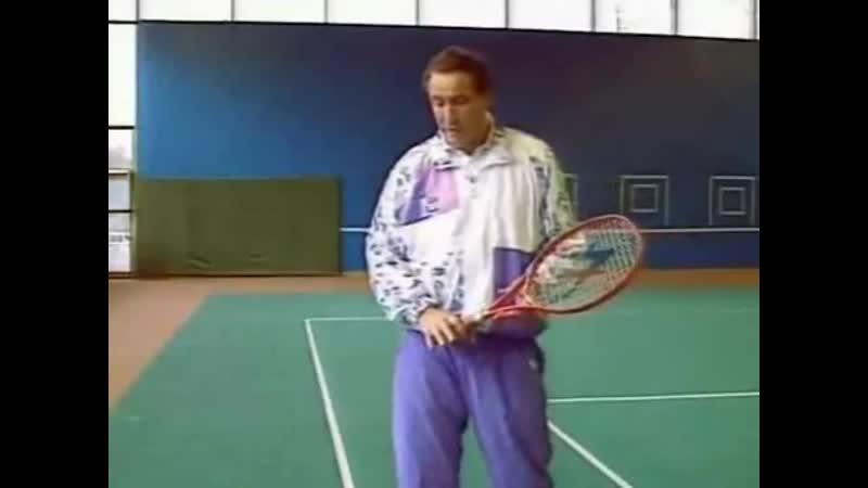 Большой теннис Удар слева