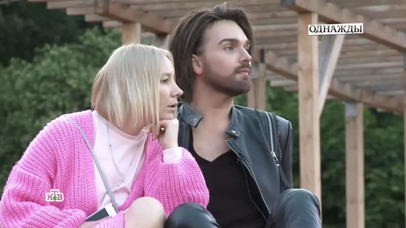 Александр Панайотов и Екатерина Коренева в программе «Однажды» на НТВ