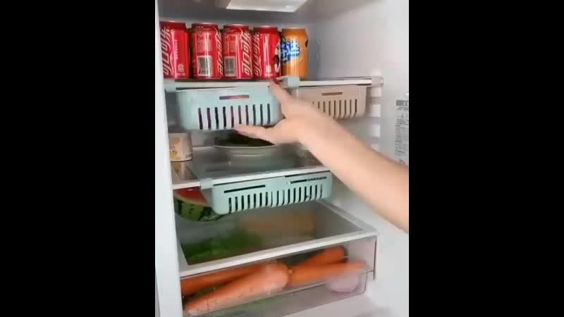 приспособление для холодильника