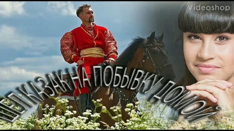 Поет Диана Анкудинова Шел казак на побывку домой Русская народная песня.