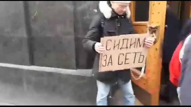 В Москве задержали активиста, который приковал себя наручниками к зданию ФСБ