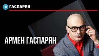 Обида Навального, расчет Волкова на путь Ходорковского, призыв Каца и петиция г..рокеров
