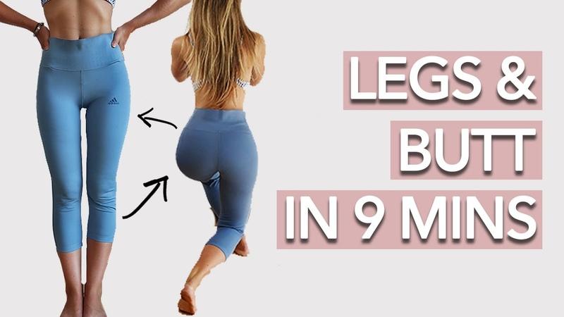 Holly Dolke - 9 Minute Legs Butt Timer Workout | Несложная тренировка дома для бедер и ягодиц без инвентаря