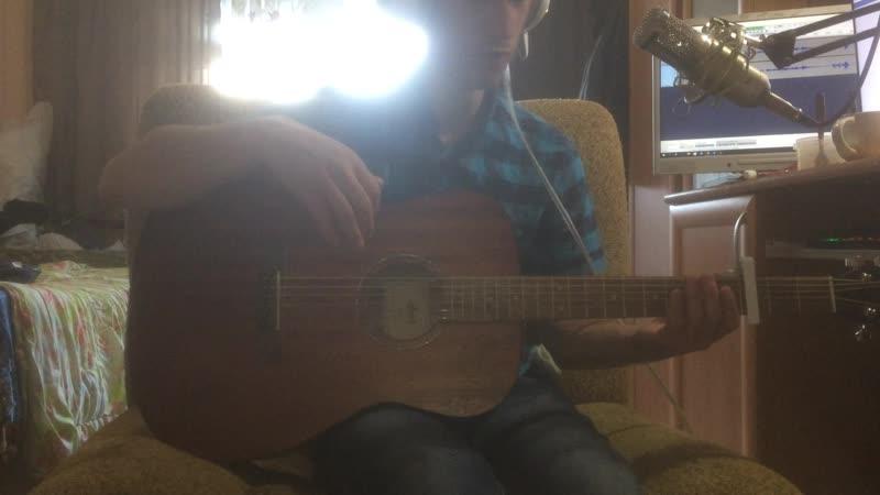 Клава Кока Химия на гитаре