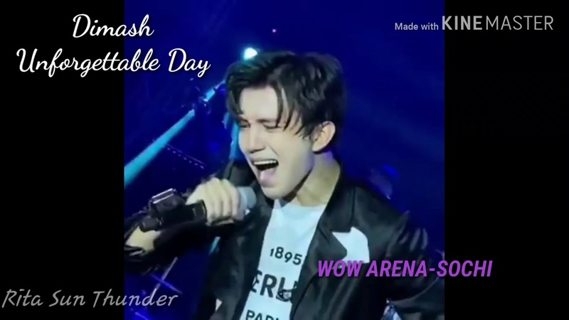 New Concert Preview- Sochi Wow Arena- Dimash Kudaibergen/DEARS Thank You Very Much♡