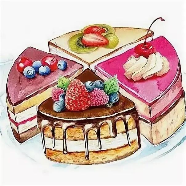 надеюсь, красивая картинка торта четвертинки кого-либо домочадцев