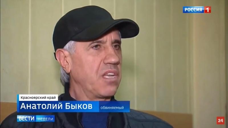 Интервью Анатолия Быкова и Вилора Струганова. Эксклюзив!