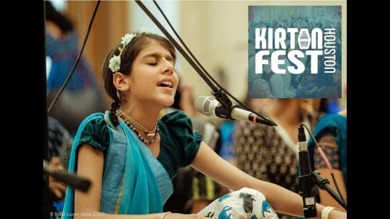 Hare Krishna Kirtan (Mishra Bhairavi Dhun) - Mayuri