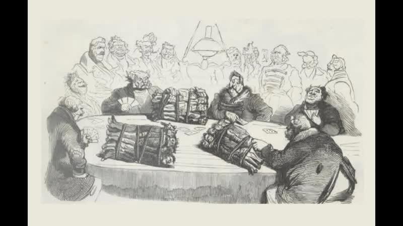 Французские карикатуры на Российскую империю