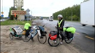 Мировое Кочевье: Нулевой километр. Фильм 1-й(Россия 2019)