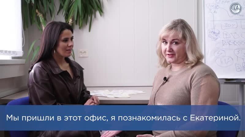 Елена Болдарева отзыв о Компании Финико Finiko закрытие кредита за 9 месяцев
