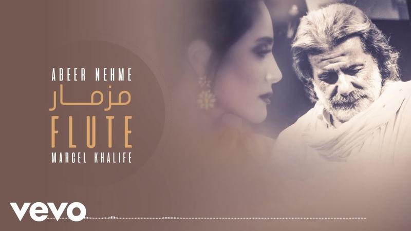 Abeer Nehme Marcel Khalife Flute Audio
