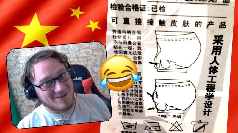 Смешные китайские вывески Китайцы знают как лечить геморрой РИпК
